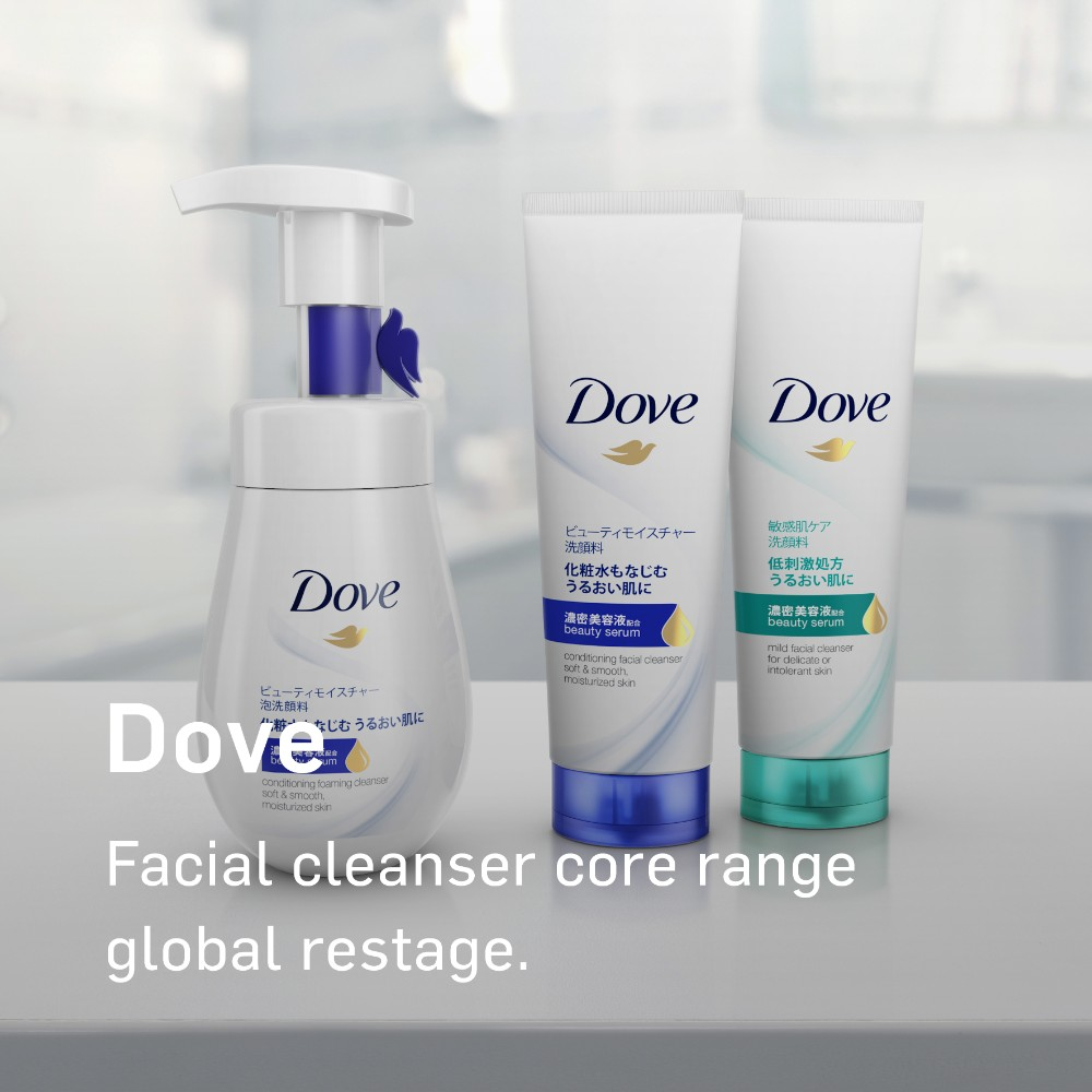 Dove Facial Cleansers hover image